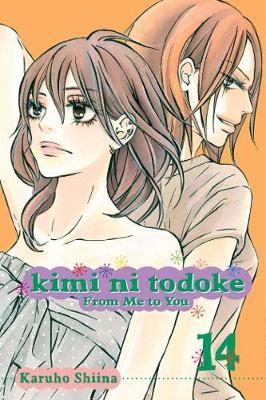 Kimi ni Todoke: From Me to You, Vol. 4 - KIMI NI TODOKE 4 (Paperback)