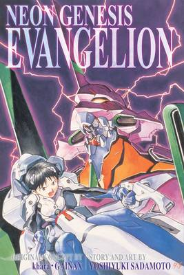 Neon Genesis Evangelion 3-in-1 Edition, Vol. 1: Includes vols. 1, 2 & 3 - Neon Genesis Evangelion 3-in-1 Edition 1 (Paperback)