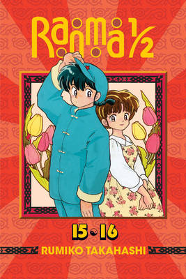 Ranma 1/2 (2-in-1 Edition), Vol. 8: Includes Volumes 15 & 16 - Ranma 1/2 (2-in-1 Edition) 8 (Paperback)