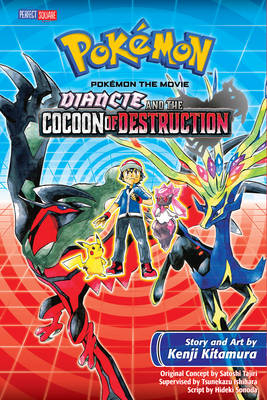 Pokemon the Movie: Diancie and the Cocoon of Destruction - Pokemon the Movie (manga) 17 (Paperback)