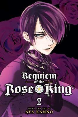 Requiem of the Rose King, Vol. 2 - Requiem of the Rose King 2 (Paperback)