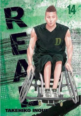 Real, Vol. 14 - Real 14 (Paperback)