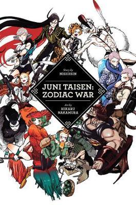 Juni Taisen: Zodiac War - Juni Taisen: Zodiac War (Hardback)