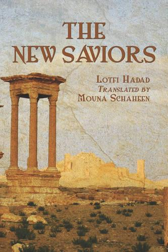 The New Saviors: Collection of Poetry (Paperback)