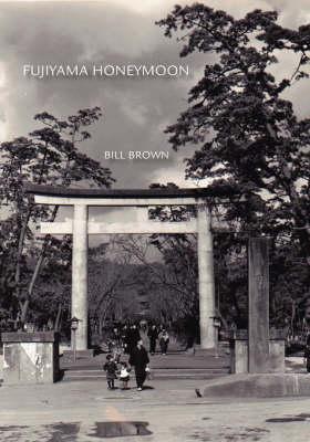 Fujiyama Honeymoon (Paperback)
