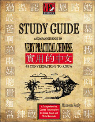 A Companion Book to Very Practical Chinese: VPC Study Guide: 45 Conversations to Know (Paperback)