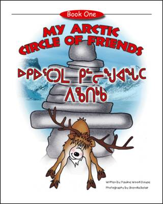 My Arctic Circle of Friends (Paperback)
