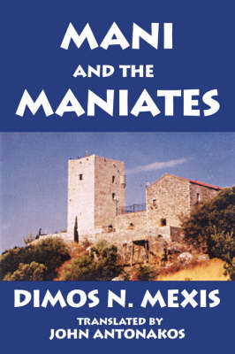 Mani and the Maniates (Paperback)
