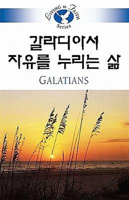 Living in Faith - Galatians Korean (Paperback)