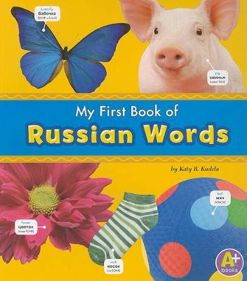 My First Book of Russian Words (Paperback)