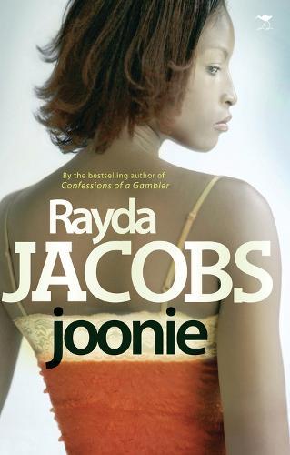 Joonie (Paperback)