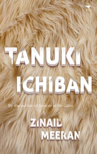 Tanuki Ichiban (Paperback)