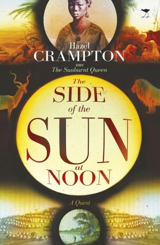 The side of the sun at noon (Paperback)