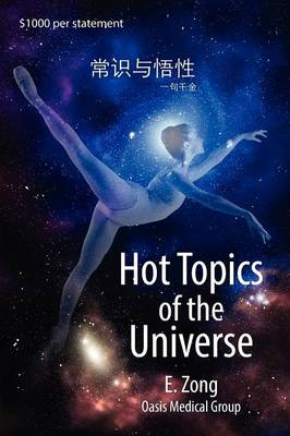 Hot Topics of Universe (Paperback)