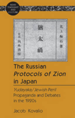 "The Russian ""Protocols of Zion"" in Japan: ""Yudayaka/Jewish Peril"" Propaganda and Debates in the 1920s - Asian Thought and Culture 64 (Hardback)"