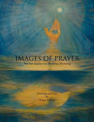 Images of Prayer (Paperback)