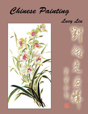 Chinese Painting (Paperback)