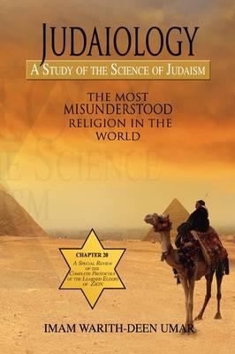 Judaiology (Paperback)