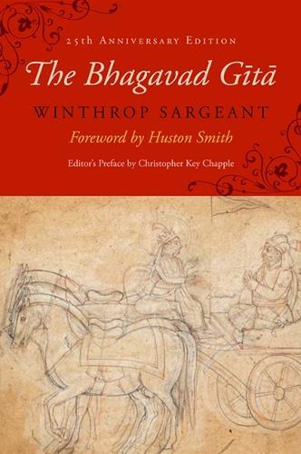The Bhagavad Gita: Twenty-fifth-Anniversary Edition (Paperback)