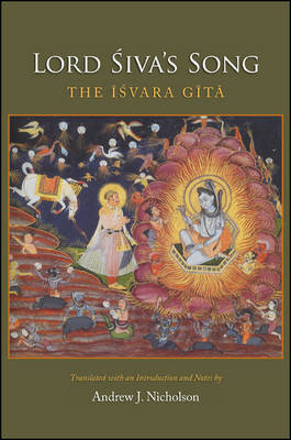 Lord Siva's Song: The Isvara Gita (Paperback)