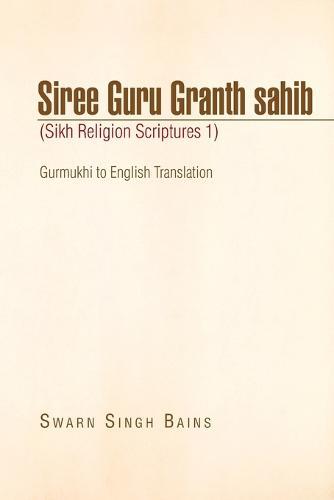 Siree Guru Granth Sahib (Sikh Religion Scriptures 1) (Paperback)