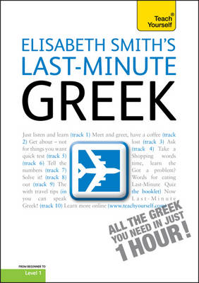 Last-Minute Greek: Teach Yourself - Ty One Day (CD-Audio)