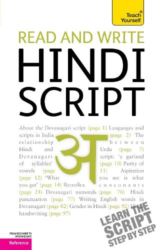 Hindi For Beginners By Madhumita Mehrotra Sunita Narain Mathur Waterstones