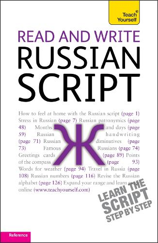 Read and Write Russian Script: Teach yourself (Paperback)