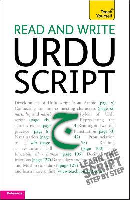 Read and write Urdu script: Teach yourself (Paperback)