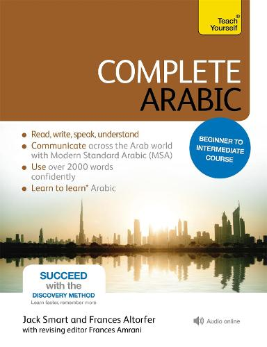 Complete Arabic Beginner to Intermediate Course: (Book and audio support)