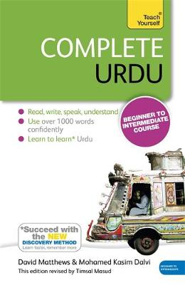 Complete Urdu Beginner to Intermediate Course: Book: New edition (Paperback)