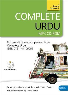 Complete Urdu Beginner to Intermediate Course: Audio Support: New edition (CD-Audio)