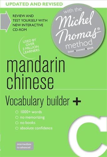 Mandarin Chinese Vocabulary Builder+ (Learn Mandarin Chinese with the Michel Thomas Method) (CD-Audio)