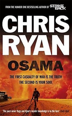 Osama (Paperback)