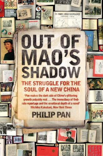 Out of Mao's Shadow (Paperback)