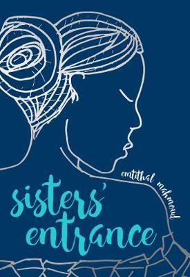 Sisters' Entrance (Paperback)