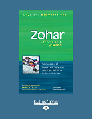 Zohar: Annotated & Explained (Paperback)