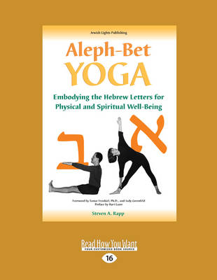 Aleph-Bet Yoga: Embodying the Hebrew Letters for Physical and Spiritual Well-Being (Paperback)
