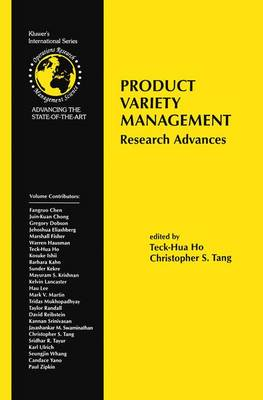 Product Variety Management: Research Advances - International Series in Operations Research & Management Science 10 (Paperback)