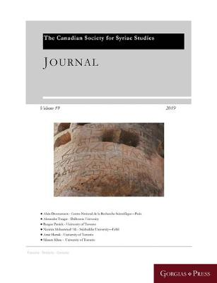 Journal of the Canadian Society for Syriac Studies 19 (Paperback)