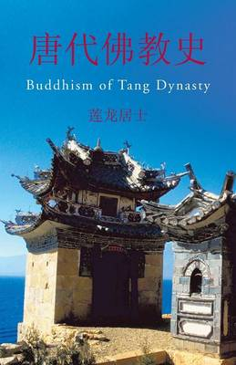 Buddhism of Tang Dynasty (Paperback)