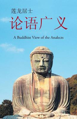 On the Generalized: A Buddhist View of the Analects (Paperback)