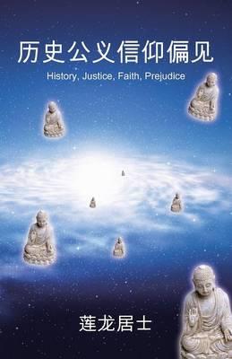 History, Justice, Faith, Prejudice (Paperback)