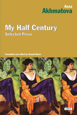 My Half Century (Paperback)