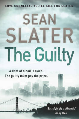 The Guilty (Paperback)