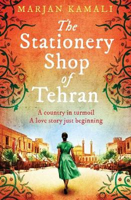The Stationery Shop of Tehran (Paperback)