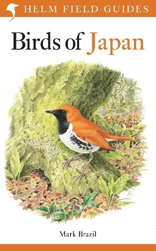 Birds of Japan - Helm Field Guides (Paperback)