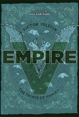 Empire V: The Prince of Hamlet (Paperback)