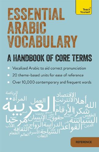 Essential Arabic Vocabulary: A Handbook of Core Terms (Paperback)