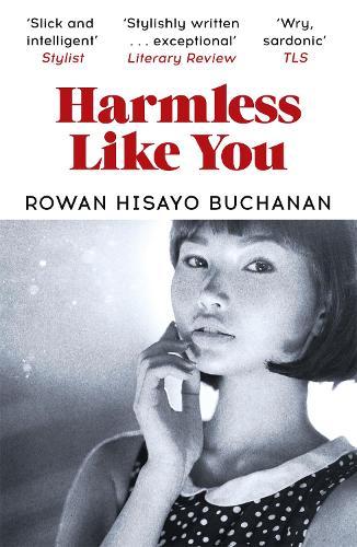 Harmless Like You (Paperback)